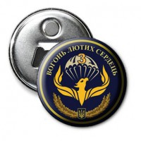 Батальон Феникс магнит-открывашка