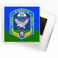 Магнітик 95 бригада шеврон