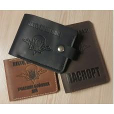 Шкіряний гаманець з символикою ВДВ України. Чорний