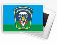 Магнітик 79 бригада з шевроном бригадм