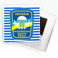 Магнитик Шеврон ВДВ України