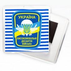 Купить Магнітик Шеврон ВДВ України в интернет-магазине Каптерка в Киеве и Украине
