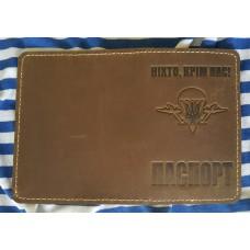 Обкладинка на паспорт з тисненням ВДВ коричнева (хакі)