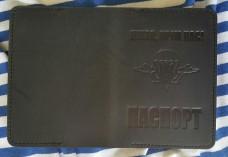 Обкладинка Паспорт з тисненням ВДВ коричнева (темний) АКЦІЯ