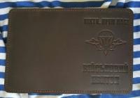 Обкладинка Військой квиток ВДВ коричнева (темний)