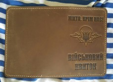 Купить Обкладинка Військой квиток ВДВ коричнева (хакі) в интернет-магазине Каптерка в Киеве и Украине