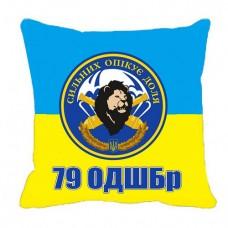 Декоративна подушка 79 ОДШБр ГАБАТр