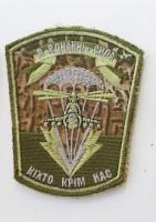 Шеврон 79 бригада ВДВ Николаев камуфляж Варан ЗСУ