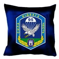 Декоративна подушка 95 Бригада (темно-синя старий знак)