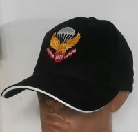 Бейсболка з вишивкою 80 окрема десантно-штурмова бригада