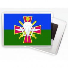 Магнит ВДВ з сучасню емблемою ВДВ України