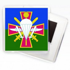 Магнит ВДВ сучасна емблема