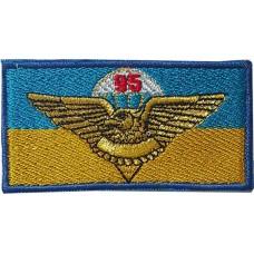 Нашивка 95я бригада ВДВ