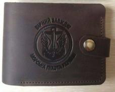 Шкіряний гаманець з символикою Морської Піхоти України. Brown