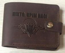 Шкіряний гаманець з символикою ВДВ України. Brown