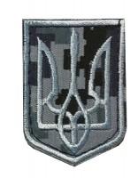 Нашивка Тризуб ВМС України Синій піксель
