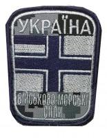 Шеврон ВМС України Синій піксель