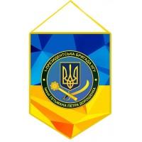 Вимпел 1 Президентська бригада оперативного призначення ім. гетьмана Петра Дорошенка НГУ (знак)