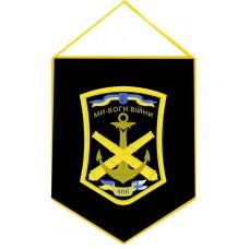 Вимпел 406 ОАБр (чорний)