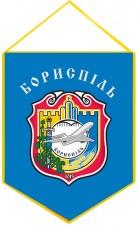 Вимпел Бориспіль