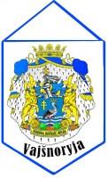 Вимпел герб Вейшнорії