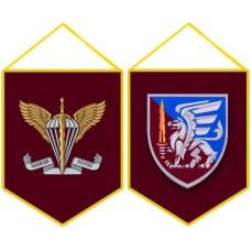 Вимпел 81 аеромобільна бригада з новою символікою