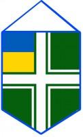 Вимпел Морська Охорона Державної Прикордонної Служби
