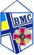 Купить Вимпел ВМСУ в интернет-магазине Каптерка в Киеве и Украине