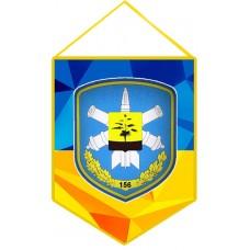 Вимпел 156 зенітний ракетний полк Золотоноша