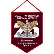 Вимпел 25 Окрема Повітряно-Десантна Бригада ДШВ марун