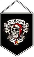 Вымпел 28 ОМБр Одесса (черный)