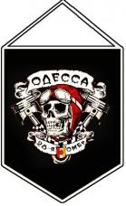 Купить Вимпел 28 ОМБр Одесса в интернет-магазине Каптерка в Киеве и Украине