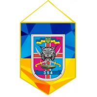 354 Навчальний Механізований Полк Вимпел
