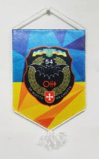 Купить Вимпел 54 ОРБ в интернет-магазине Каптерка в Киеве и Украине
