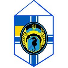 Вимпел 73 МЦ СПП