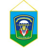Вымпел 79 бригада ВДВ Николаев
