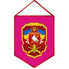 Вимпел 93 ОМБр ЗСУ