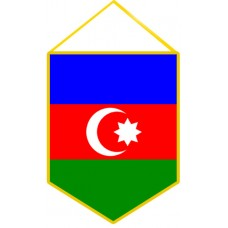 Вымпел Азербайджана