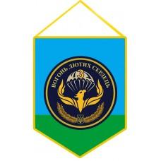 Вымпел Батальон Феникс - эмблема на фоне цветов флага ВДВ