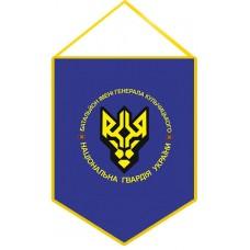 Вимпел Батальйон імені Кульчицького