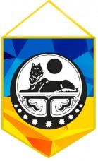 Вымпел Ичкерия-Украина