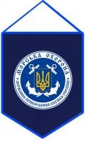 Вимпел Морська Охорона