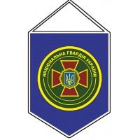 Вимпел Національна Гвардія України
