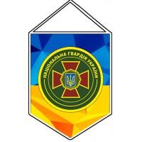 Вымпел Национальная Гвардия Украины
