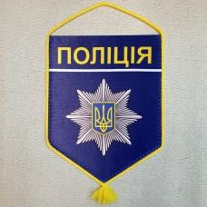 Купить Вимпел Поліція в интернет-магазине Каптерка в Киеве и Украине