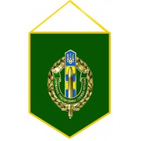 Вимпел Державна Прикордонна Служба України (зелений)