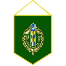 Вимпел Державна Прикордонна Служба України