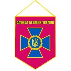 Вимпел Служба Безпеки України