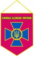 Купить Вимпел Служба Безпеки України в интернет-магазине Каптерка в Киеве и Украине