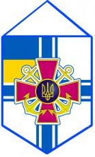 Купить Вимпел ВМС –прапор ВМСУ та емблема ВМС України в интернет-магазине Каптерка в Киеве и Украине